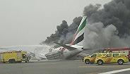 阿联酋航空客机迫降迪拜机场 现场升起大量浓烟
