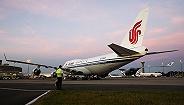 【华尔街见闻】中国三大航空公司本周发财报 或面临85亿元汇兑损失