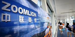 中国最大工程机械公司深陷亏损 转型业务也是有心无力