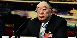 黄奇帆:重庆3年内将关掉1500家房地产企业