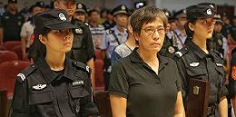 汕尾黄萍等15人涉黑案一审宣判:主犯黄萍获刑24年