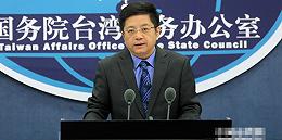 """李登辉叫嚣让台湾""""正常化"""" 国台办:他沉迷在""""台独""""迷梦中叫不醒"""