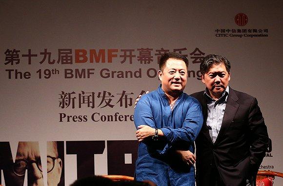 30场音乐会 第19届北京国际音乐节周日开幕高清图片