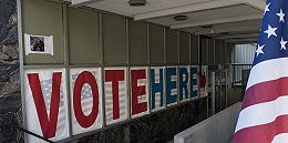 迫不及待提前投票 400万美国选民已选好了总统