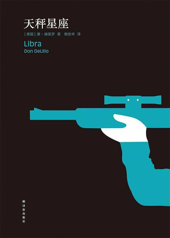 如果你还没读过德里罗的女生,该祝他生日狮子座小说喜欢野战图片