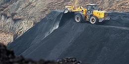 中国明年或面临2亿吨煤炭供给缺口