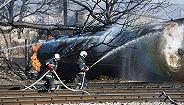 保加利亚一运输易燃物品火车脱轨爆炸 至少5人死亡20座房屋被毁