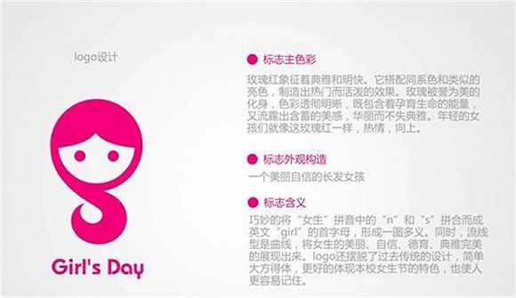女性节是男性视频日,是健身狂欢日,女生腿部还是消费女生特权视频教学图片