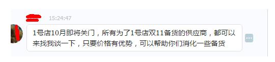 传1号店10月将关门 它只是京东攻打阿里的百日阵地