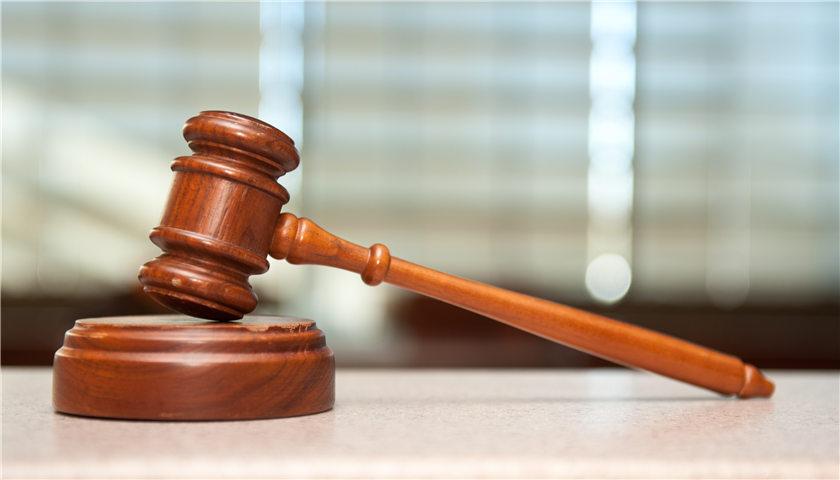 匯金公司女高管因受賄罪獲刑 曾利用職權為情人謀利晉升