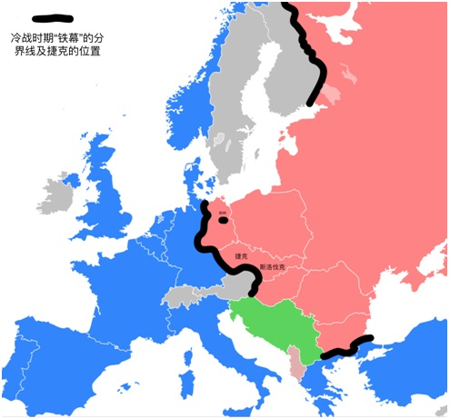 冷战时期铁幕的分界线及捷克的位置