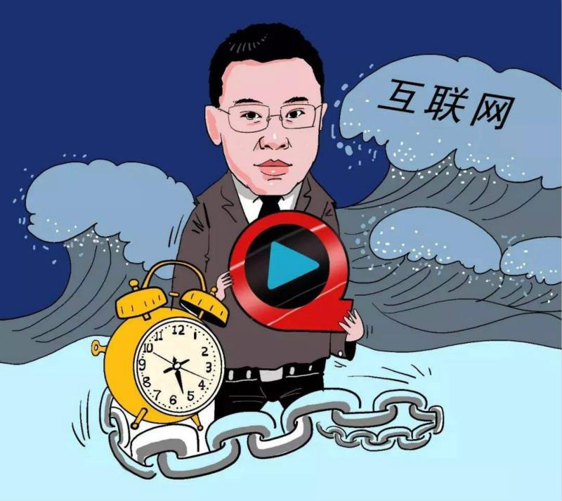 王欣與他消失的三年半 出獄後將歸向何方?