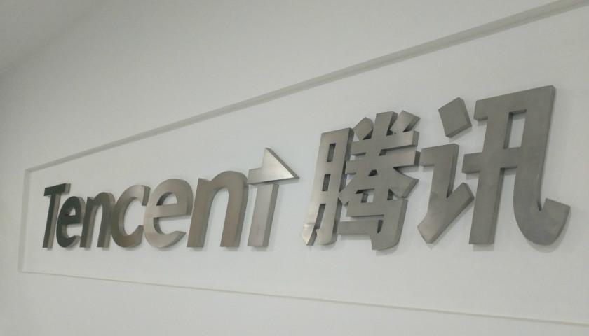 騰訊領投韓國遊戲公司Kakao Games 後者是「吃雞」在韓國的代理公司
