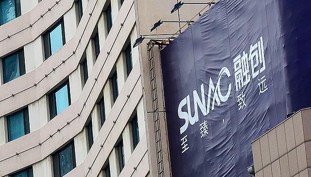 凈利增長超過240%  融創發佈正面盈利預告