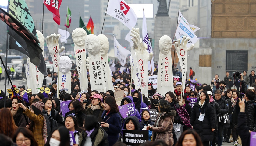 韓擬上調職場性侵最高刑罰至10年 坐視不理將負刑責