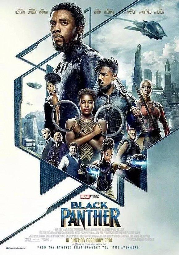 电影《黑豹》海报