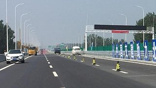 北京市发改委 首都 大七环 本月底具备通车条件