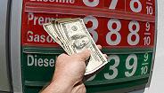 【天下頭條】歐佩克維持量產油價突破四年新高 政治貿易風險陡增美股下跌