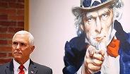 """侠客岛:美国副总统对华发表""""新冷战演说?#20445;?#22993;妄听之吧"""