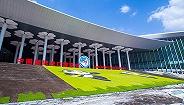 首届中国国际进口博览会执行委员会召开第一次会议