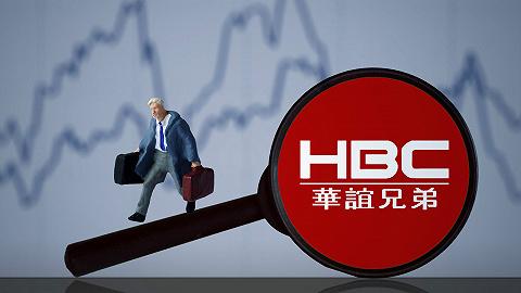 """說好的增持未到 王忠磊因""""個人資金需求""""減持375萬股"""