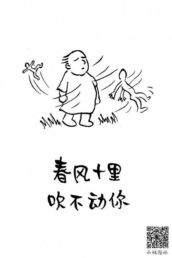小林漫画原作展21日开幕:等一朵花开,需要更多漫画a詹伯图片