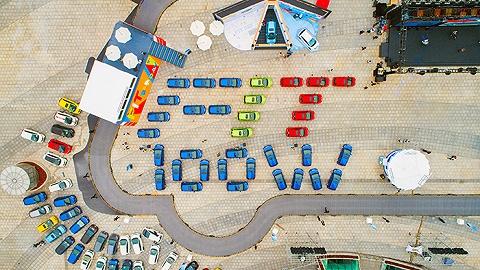 擁有100萬車主的廣汽本田飛度又創造了一項世界紀錄