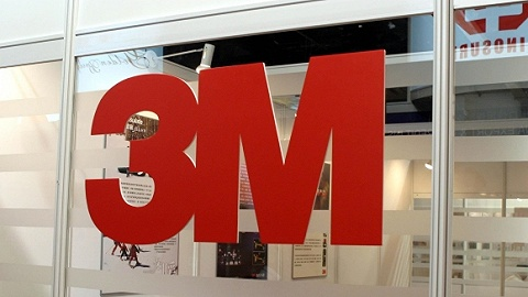 【進搏會在線】3M將全球首發新款兒童顆粒物防護口罩
