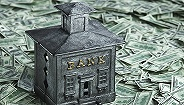 外資銀行新監管條例降低業務門檻 與中資銀行在中間業務競爭加劇