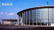 首届虹桥国际经贸论坛11月5日举办 嘉宾名单公布
