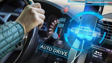 百度Apollo落戶長沙 國內首批自動駕駛出租車將測試運營