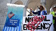 美国16州就特朗普宣布国度紧急状况提议个人诉讼