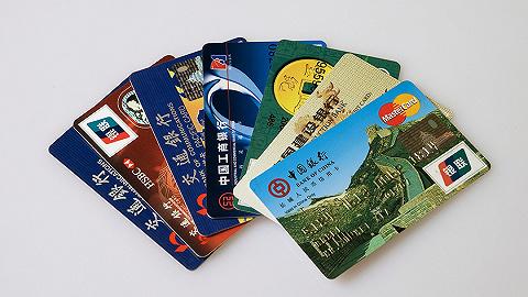 """信用卡""""降额封卡""""查询拜访:银行防备多头授信,引入互金等征信数据"""
