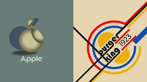 用包豪斯風格重新設計,蘋果、漢堡王的logo會變成什么樣?