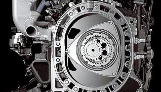 前瞻|马自达:转子发动机或许有更广泛的应用前景
