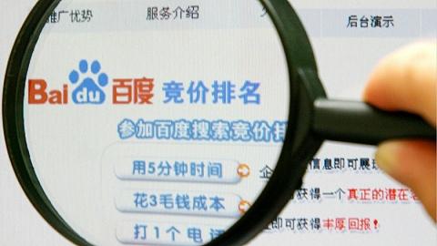 上海市场监管2018年受理赞扬76.45万件,罚没款5.02亿元