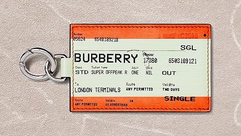 """【是日美功德物】复原度满分的Burberry地铁票钥匙扣,暖和弥漫的TOM FORD""""太阳亲吻""""粉饼"""
