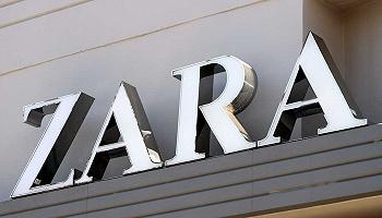 Zara母公司2018财年净利润仅增长2%,将把Zara Home与主品牌归并
