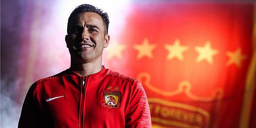 恒大年夜、国足一肩挑,接力里皮的卡纳瓦罗入主中国男足