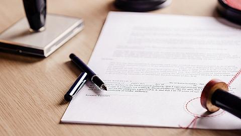 【3.15特别报导】药房诊所租借职业资格证书成生意,专业中介一月赚百万
