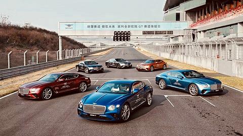 新车|这是全新宾利欧陆GT在中国的赛道首秀