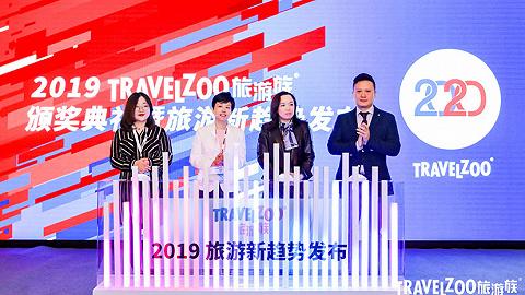"Travelzoo旅游族发布2019旅游关键词,""她经济""、""抖音之城""成新趋势"