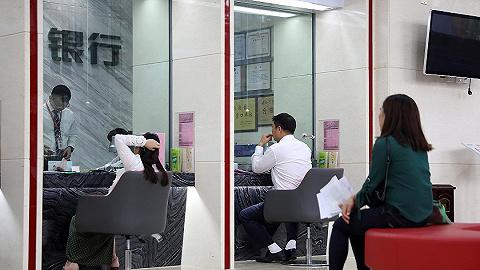 老龄化加快带动中国储蓄率降低,房价难以再大年夜范围上浮