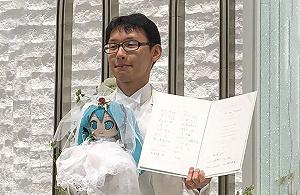 日本人都在和些什么結婚?
