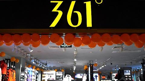 361度品牌重塑困難重重,核心業務表現羸弱