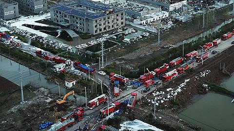 習近平對江蘇響水天嘉宜化工有限公司爆炸事故作出重要指示