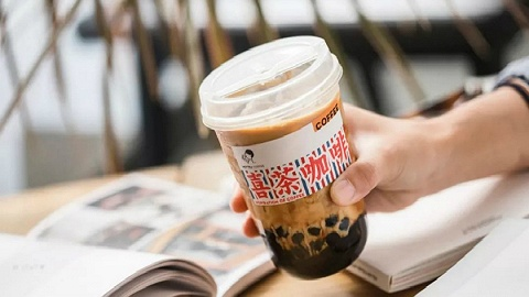 喜茶開賣咖啡,里面加了芝士和黑糖波波