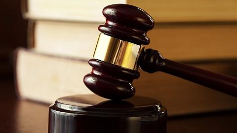 昆明市中院一審宣判昆明泛亞有色公司等單位、單九良等21人