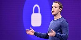 """脸书6亿用户暗码""""裸奔"""",贵族文娱城信用巨擘还有若干安然马脚?"""