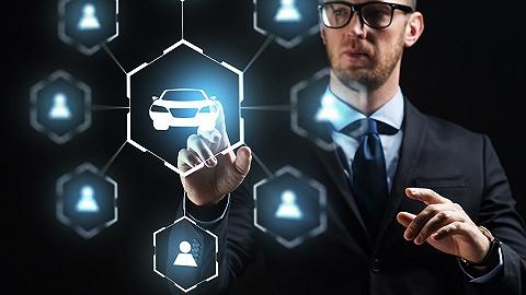 三大汽車央企聯合蘇寧阿里騰訊 發力共享出行領域